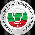 Този продукт е създаден в България
