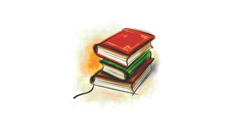 Списък с препоръчителна литература