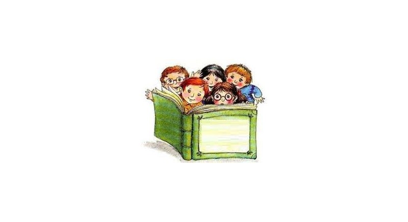 Дете и книжка