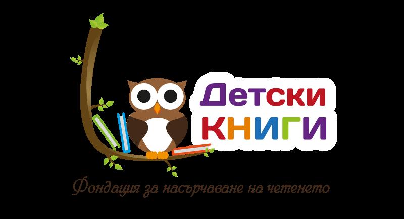 """Участие на ОУ """"Георги С. Раковски"""" в проект """"Читателски клубове """"Бисерче вълшебно"""""""